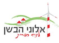 לוגו - אלוני הבשן